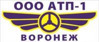 """ООО """"АТП-01"""""""